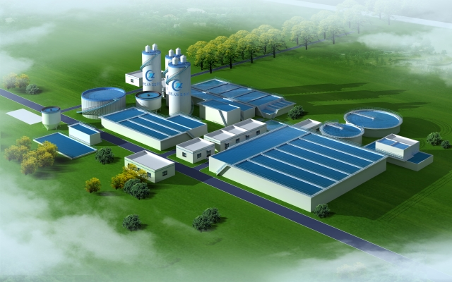 Shandong Fuyang Biological Technology Co., Ltd. sewage treatment works four